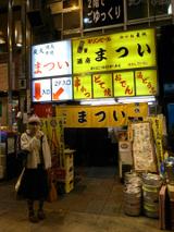Matsui1