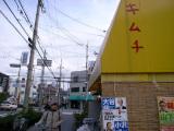 Syougatsu2