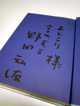 Yoshikori11