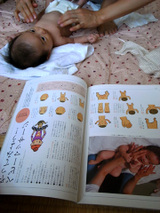 Babymassage6