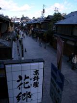 Hanasato1