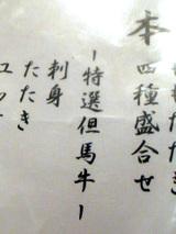 Onihei12