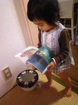 Jingi4_2