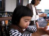 Kanjiruhira2010_1