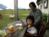 Kanjiruhira2010_2