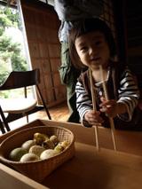 Kanjiruhira2010_4
