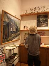 Kanjiruhira2010_6_2