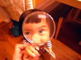Kanjiruhira2010_7
