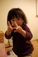 Miso5