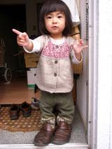 Ihei1