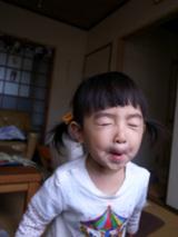 Ihei7